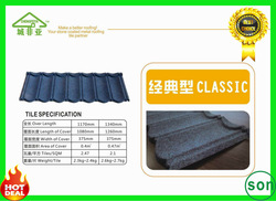 Waterproof silicon roof coating/Sand coated metal roofing tile