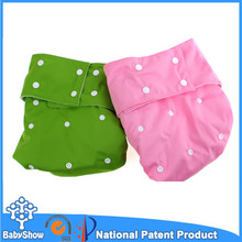Babyshow customized reusable washable factory direct free sample adult diapers in indonesia