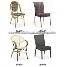 Latest Rattan Patio Bamboo Furniture E6065