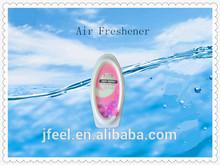3PC wholesale long lasting aroma gel sailboat air freshener/perfume (room)