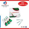 Home use HIV 1/2 blood test kit