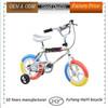 lightweight kids plastic bike