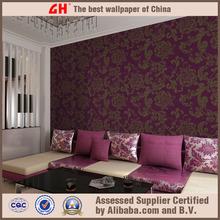 Elegant sofa wallpaper dark and light colors photo wallpaper city