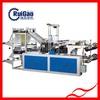 Garbage Bag Making Machine Price/Plastic Trash Bag Making machine Price/Trash Bag Making Machine Price