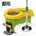 360 rotating quatro unidades mop balde e espremedor