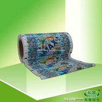 2014 Detergent Packaging Washing Powder Packaging Bag