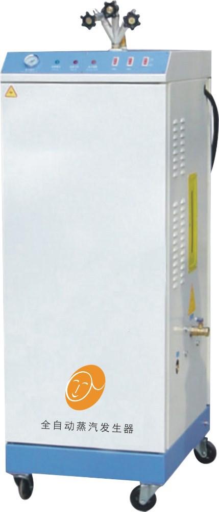Steam Turbine Generator For Sale Steam Turbine Generator For