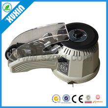 Handy Tape Dispenser,Desktop Tape Dispenser