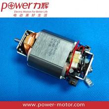 PU5442 AC blender motor home appliance parts