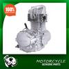 CG125 kick start engine for Zongshen 125cc motorcycle engine