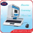 Big Screen learning machine kids laptop Russian learning machine