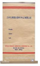 woven bag for fertilizer,rice flour