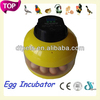 /product-gs/dfpets-dfi005-fashion-design-multifunctional-ostrich-eggs-incubator-for-sale-1881930749.html