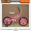 16 inch children mini chopper bicycle for sale cheap