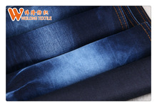 B2800-A newest rope day cotton lycra effect big spandex denim fabric for clothes turkeys manufacturer