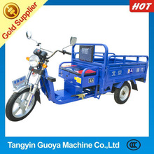 48V/1000W electric tricycles for cargo made in Henan China.Hot sale in 2014