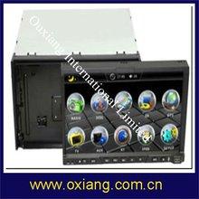 2 din 7 inch car radio dvd gps navigation system /touch screen car dvd player GP-7200D