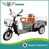 waterproof motor cargo electric trike scooter for sale