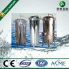 stainless steel water filter cartridge filter housing industrial water treatment 300GPM