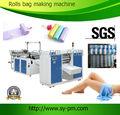 fqcd500 saco de plástico que faz a máquina de plástico de lixo saco laminado que faz a máquina máquina de saco fazendo equipamentos