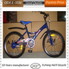 children 20 inch road bike of competitive price