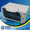 Mini portable aluminum hair salon uv sterilizer CN-U20P-26