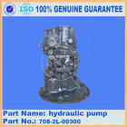 Best seller PC200-7 hydraulic pump 708-2L-00300