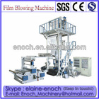 Multilayer Co-Extrusion Blown Film Extruder for PE Film (EN-3L-45 A+B+C)