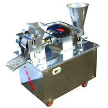Automatic dumpling making machine/samosa maker machine(whats app:0086-15713917781)