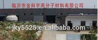 2-Hydroxyethyl Methacrylate,HEMA,China factory,ISO9001,reach,high quality,low price