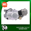 Zongshen 50cc motorcycle engine for sale