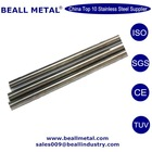 Nickle alloy incoloy 800 800h 800ht round bar rod manufacturer