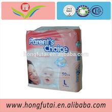La elección de los padres soñolientos pañales del bebé de mercado de la india, pañales para bebés en busca de importadores en la india