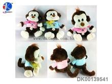 Cute Plush Monkey Toys