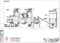 JHH-2000 engine oil blending equipment