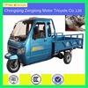 150cc,200cc,250cc mini taxi three wheel motorcycle