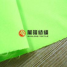 micro stretch suede fabric manufacture