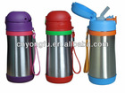 400ml Double wall stainless steel children water bottle