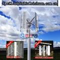 2015 1kw-5kw одобренный ce вертикальной оси, двигатель переменного тока ветрогенератор для дома