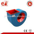 /soplador de ventilador industrial de escape/soplador centrífugo