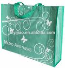 nonwoven shopping bag resuauble bag