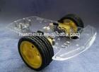 Motor Wheel Car Smart Car Robot Car Smart Electric Car