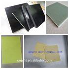 ISO/JIS/NEMA/DIN/MSDS/Thermal insulation 3240/G10/G11 FR4/FR5 Fiberglass reinforced polyester sheet