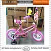 cheap price kids plastic bike with EVA tires