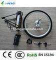 Pedelec bicicleta eléctrica/precio bicicleta eléctrica/bicicleta eléctrica 250w
