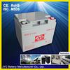 ups battery 12v 7.2ah battery for led light