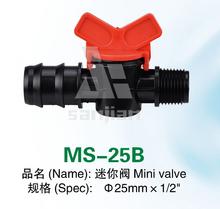 "25mm diameter 1/2"" mini stem gate valve MS-25B"
