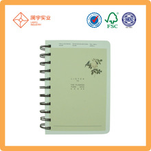 Business spiral bind address book with index pages