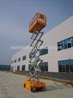 self propelled 12m scissor lift and scissor platform