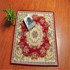 2014 new pattern latex backing jacquard carpet